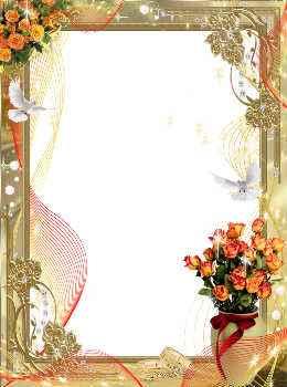 Wedding Photo Frames.Over 430 Free Wedding Frames For Photomontage Online